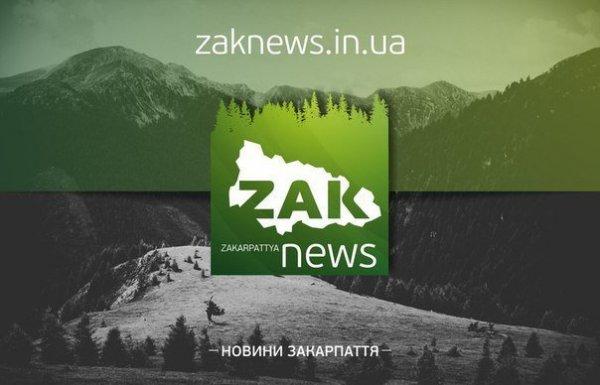 Zak News увійшов у п'ятірку найвідвідуваніших сайтів Закарпатської області