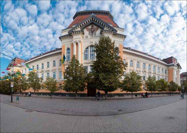 Інформація про правила прийому до «Закарпатського угорського інституту ім. Ференца Ракоці ІІ» у 2018 році