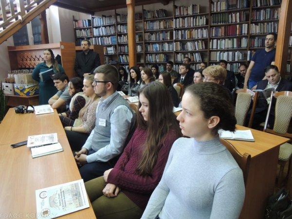 У Берегові організували студентську християнську наукову конференцію / ФОТО