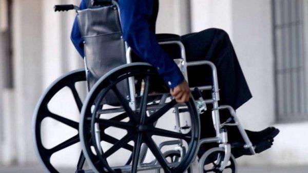 Пільги по інвалідності: Що потрібно знати і як українці можуть їх отримати в 2018