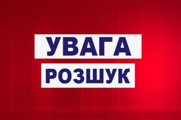 На Берегівщині поліція розшукує двох безвісти зниклих хлопців 13 та 15 років (ФОТО)
