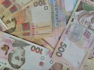 Курс гривні щодо іноземних валют на сьогодні 26 вересня 2018 року 9097813b28e35